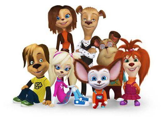 На фото семья барбоскиных