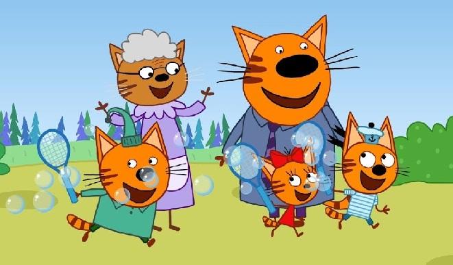 три кота мультфильм