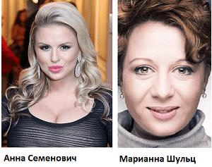 На фото Анна Семенович и Шульц