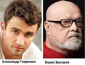 На фото Борис Быстров и Гаврилин
