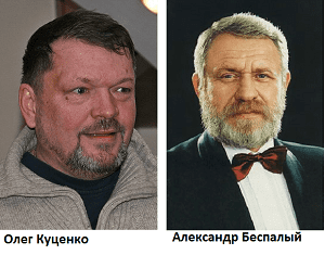 На фото Олег Куценко и Беспалый