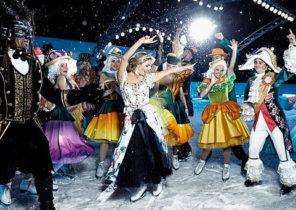 Шоу на льду Аленький цветочек